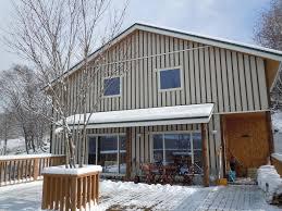 niseko villa nupuri leben japan booking com