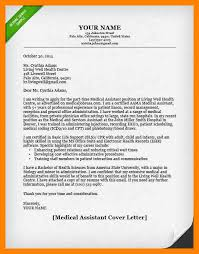 10 what to put on a resume cover letter job apply form
