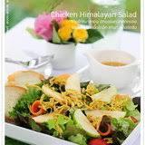 home cuisine ร าน divana home cuisine