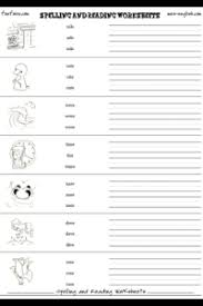 free clipart to make phonics worksheets clipart collection