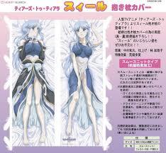 of the day llyr u003c3 anime amino