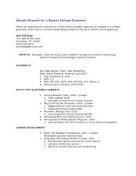 Resume For Teenager First Job by Resume Template No Work Experience Resume Template For First Job