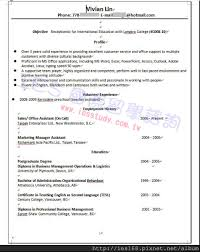 Special Education Teacher Job Description Resume by The Job Description Of A Special Education Teacher Special