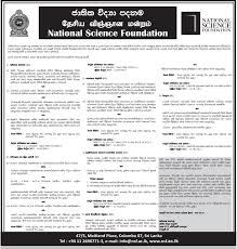 additional director head of administration and finance