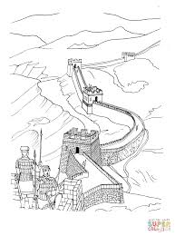 great wall of china coloring page free printable coloring pages