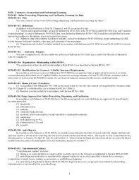 prescribing u0026 dispensing algorithm prophylaxis zanamivir
