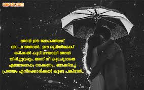 wedding wishes malayalam sms list of malayalam marriage quotes 100 marriage quotes pictures
