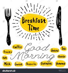 breakfast time logo fork knife good stock vector 555134152