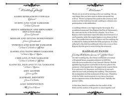 Traditional Wedding Program Custom Printables Mihoko And Assaf U0027s Wedding Program