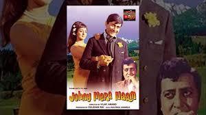 johny mera naam 1970 hindi full length movie dev anand hema