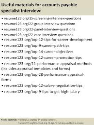 accounts payable resume examples accounts payable sample resume