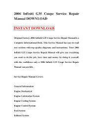 2006 infiniti g35 coupe service repair manual download