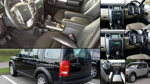 land rover discovery 2008 land rover discovery all years and modifications with reviews