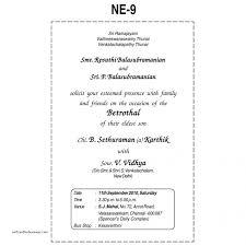 Wedding Card Matter In Hindi Wedding Invitation Fresh Wedding Invitation In Hindi Wording