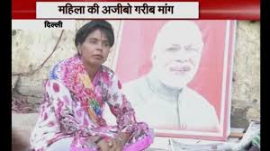 a who wants to with pm narendra modi the