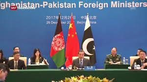 Flag Of Pakistan Pics Tagesschau Vom 26 12 2017 19 30 Tv Play Srf