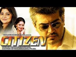 citizen 2015 hindi dubbed hdrip 720p movie download