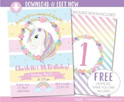 free rainbow birthday invitations unicorn invitation unicorn party invite magical rainbow