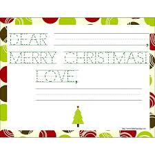 free printable christmas card with christmas tree 11