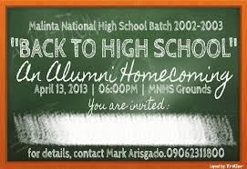 high school reunion invitations back to high school malinta national high school batch 2003