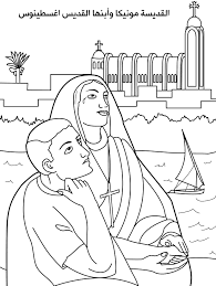 st augustine clipart collection