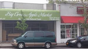 Green Archives Hous by Big Green Apple Market Archives Qns Com