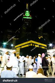 mecca saudi arabiamarch 2017 kabah abraj stock photo 622973693