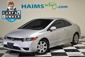 2008 honda civic coupe manual 2008 used honda civic coupe 2dr manual lx at haims motors serving