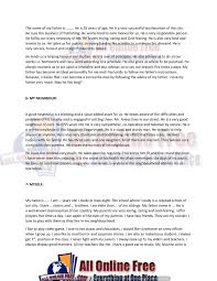 English Example Essay Essay Simple Essay Example Essay On English Subject Essay For