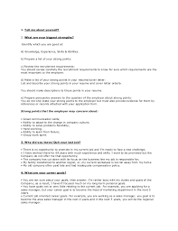 accounts payable analyst interview questions answers pdf by vijay