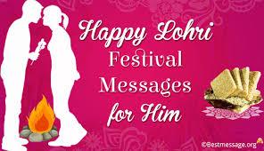 wish him happy lohri 2017 with unique festive messages lohri wishes