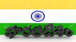 Flag Of Bengal Bengali Flag Images U0026 Stock Pictures Royalty Free Bengali Flag
