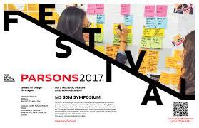 design event symposium parsons festival 2017 ms sdm symposium students studio 2 projects