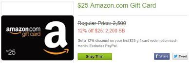 500 dollar gift card free gift cards from swagbucks