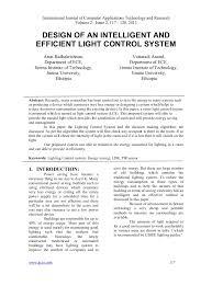 most efficient lighting system ijcatr02021006 130610124139 phpapp01 thumbnail 4 jpg cb 1370868153