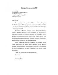 Examples Of Cover Letters For A Job Sample Cover Letter For A Customer Service Position Gallery