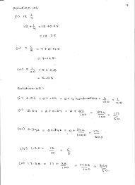 rd sharma solutions class 6 maths chapter 7 decimals exercise 7 3