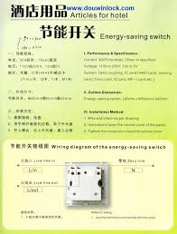 energy save switch hotel card key switch electric power switch