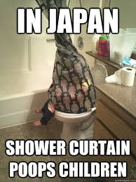 Meme Shower - meme shower curtains shower curtains meme best shower curtains ideas