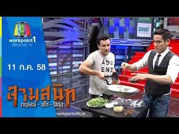 cuisine tv programmes สามสน ท กฤษณ ต ก ป อง 11 ก ค 58 hd