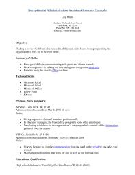 100 inventory clerk cover letter resume cv cover letter