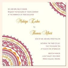 wedding invitations online india awesome create a wedding invitation online free for more wedding