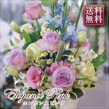 next day delivery gifts hanako rakuten global market elegance pink flower arrangement