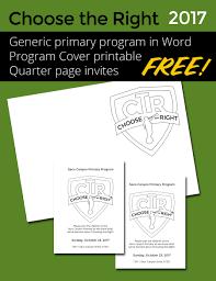 sacrament program invitation lds primary 2017 by ittybittypixel