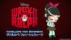 Vanellope Von Schweetz Meme - mygif wreck it ralph wreck it ralph wreck it ralph vanellope von