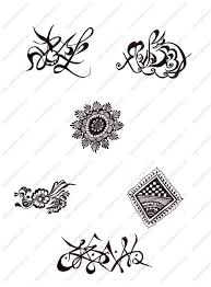temporary tribal tattoo designs henna mehndi designs