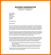 14 simple cover letter template mbta online