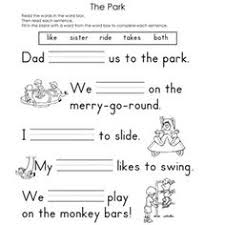 fill in the blank worksheets suggestion box sentences and