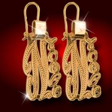 name earrings palm jewelery