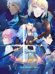 anoboy fate anime movie fate stay night heaven s feel reveals new key visual